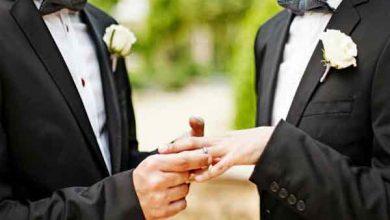 Photo of Casamento Gay